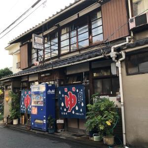 銭湯データベース(岡山県)