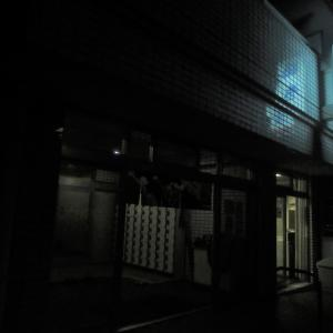 鶴巻湯 早稲田 湯活レポート(銭湯編)vol556
