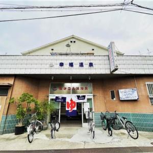 銭湯データベース(大阪府松原市)