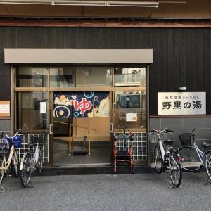 銭湯データベース(大阪市西淀川区)