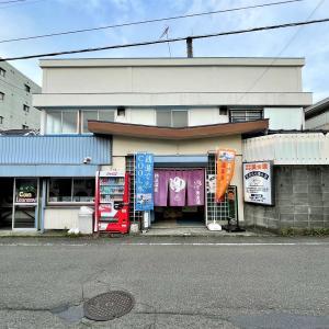 横浜温泉 黄金湯|和田町|湯活レポート(銭湯編)vol597