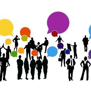 【過年度テキスト比較】TAC・企業経営理論 2020年度版