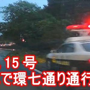 台風15号→熱中症