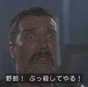 か→完璧装備→結果