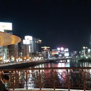 記憶用日記→東京→福岡→大分→熊本→長崎→福岡→東京