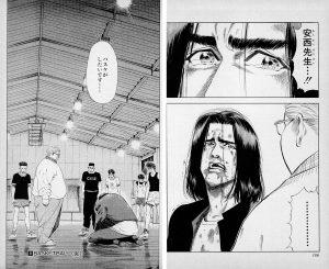 バスケがしたいです→銭湯→衝撃