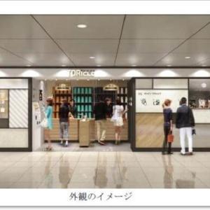 梅田で人気のパンが並ばず買えるTORiCLO(とりクロ)って何?