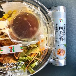 【今日の昼御飯】セブンイレブン甘辛鶏マヨのパスタサラダと納豆巻き