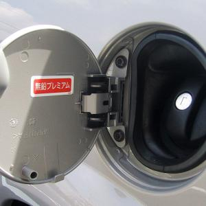 【車の豆知識②】ガソリン給油口の見分け方