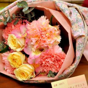 日比谷花壇 2019年 おしゃれで実用的 リバティプリントの母の日ギフト