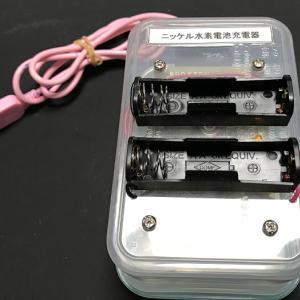 趣味の電子工作 17.ニッケル水素電池充電器の製作(その3)