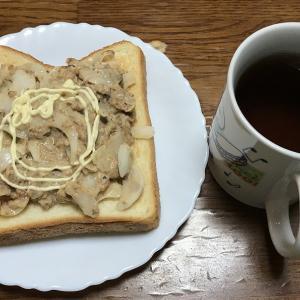 1.今日のお昼ご飯