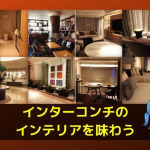 スイートルームのような家に住みたい!ホテルライクインテリアの基本は?