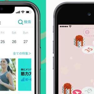 フィットネスアプリ BeatFit(ビートフィット)でコロナでダラけた体を解消!