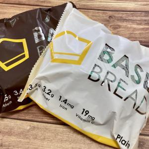 完全栄養食「BASE BREAD」を1ヶ月食べてみた