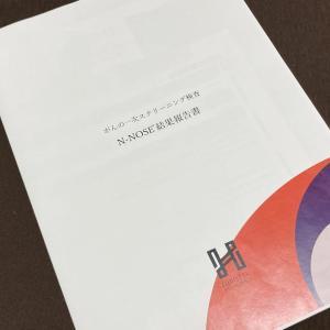 がんの線虫検査「N-NOSE」で陽性が出た話 vol.1