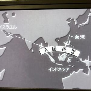 「いだてん」隠然ナンバー2政治家・川島正次郎
