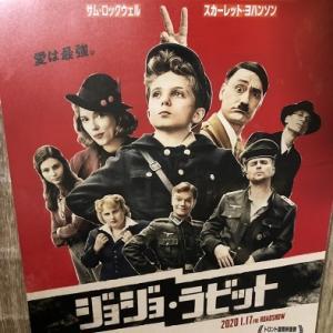 親友はヒトラーだ!映画「ジョジョ・ラビット」