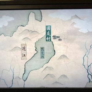 「麒麟がくる」京で日本史上初の被弾戦死者…!