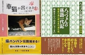 【猫動画】スープを美味しく戴く虎猫姉弟♪