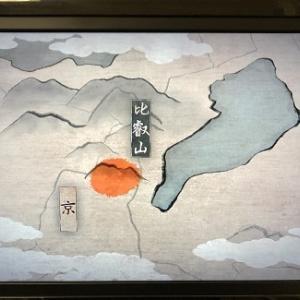 「麒麟がくる」帝と叡山坊主の葛藤/大名・光秀!