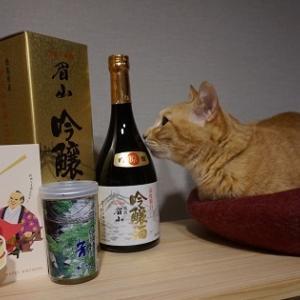 【贈りもの徳島お酒!】吟醸「眉山」/「芳水」