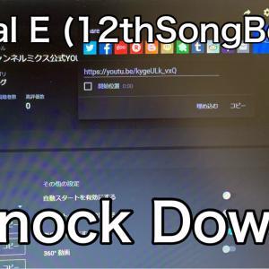 【Knock Down】 今日のRemakeは1993年製作モノ。 https://youtu.be/p28DzX8U4PE