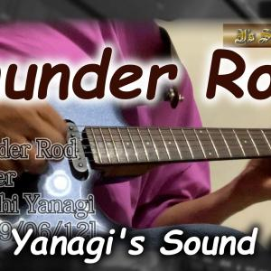 Thunder Rod – Cover – Toshi Yanagi [2019/06/12]|https://youtu.be/yp954oknDfU