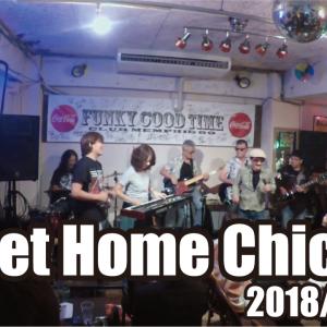 Sweet Home Chicago セッション♬ 2018/10/20 https://youtu.be/TJ6rv2LIxiU
