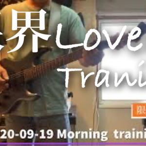2020-09-19 朝トレ!【限界LOVERS】SHOW-YA Traning https://youtu.be/YiIB8bNZimg
