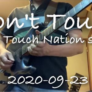 2020-09-23の素振り!今朝分です! Don't Touch のToshi Yanagi師匠soloコピーと、「私は嵐」SHOW-YAのソロからエンディング。
