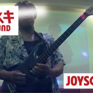 うたスキ動画 初心者なのでリストまとめてみた。JOYSOUND #JOYSOUNDアンバサダー #ENJYOYカラオケ