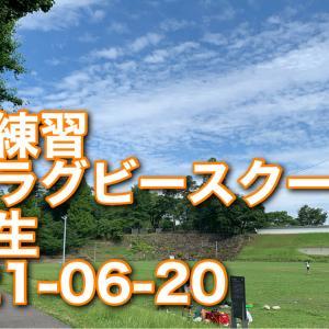 自主練習 岡崎ラグビースクール 四年生 2021-06-20 模擬試合 5・6年チームvs四年選抜チーム|3・4年チームvs四年チーム