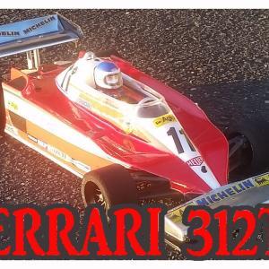 Ferrari 312T3 実走!