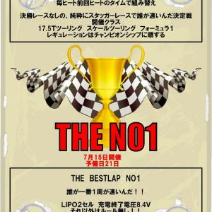 ZEN THE No1!