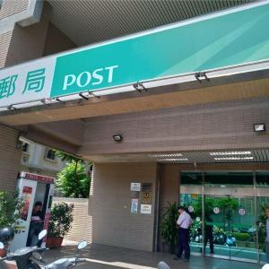台湾から日本へ船便で荷物を別送品として送る方法