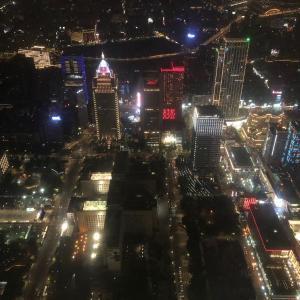 【2日目】10月11日~15日、元留学生の4泊5日台湾旅行:天気の子と台北101