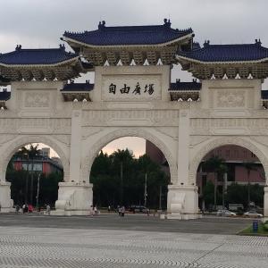 【台湾留学】留学先に台北を選ぶメリット・デメリット