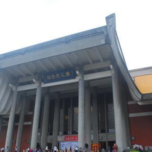 国父・孫文とは?台北の観光名所「国父紀念館」を紹介!