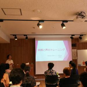 10月28日(月)豊島区東池袋にて笑顔トレーニング講習会を開催