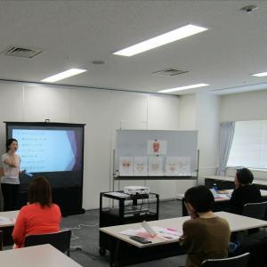 豊島区のあうるすぽっとで笑顔トレーニング講習会