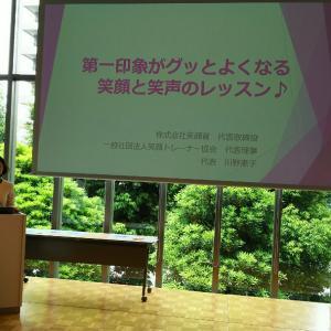 ウェビナーで講習会を開催させて頂きました