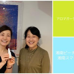 湘南ビーチFM 笑顔の対談コーナー【湘南スマイル】