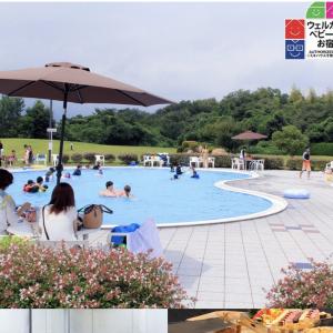京都のおすすめプールを地元民が厳選紹介【2019年最新版】
