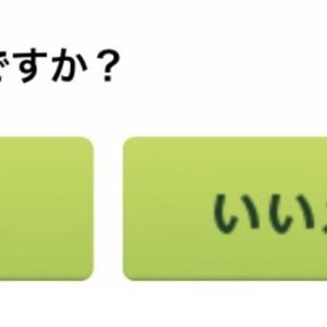 三井住友VISAカードで不正利用!クレジットカードは危険なのか?