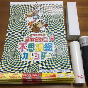 コシダカホールディングス株主総会2019(2)(★★★★☆)