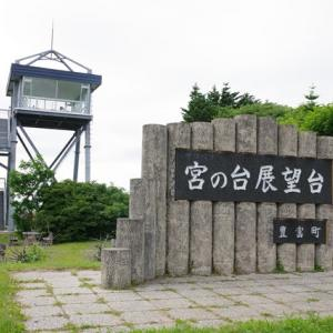 サロベツ原生花園~20年7月道北・道央旅行記その2