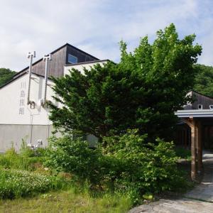 豊富温泉 川島旅館~20年7月道北・道央旅行記その3
