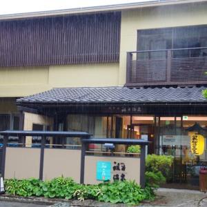 ホテル祖谷温泉(1)~2021年6月ニッポン高度紙工業総会旅行記その3