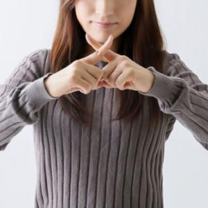 仮交際で好きになれない男性~会計士Iさん(11)